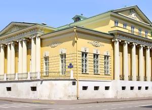 Дом Хрущевых-Селезневых