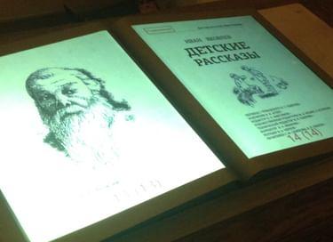 Экспозиция «История Симбирской чувашской учительской школы»