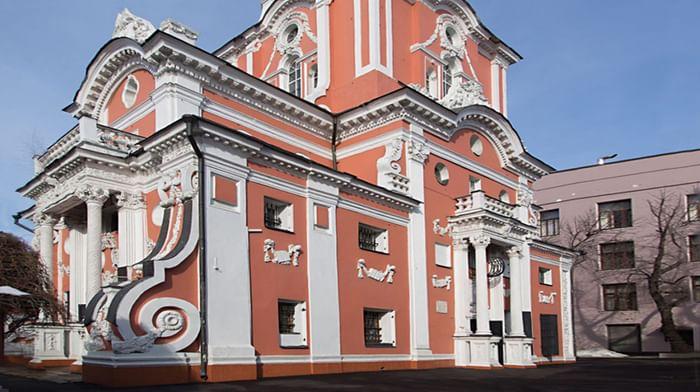Церковь Архангела Гавриила («Меншикова башня»)