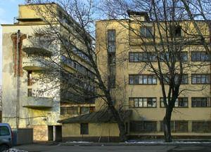 Дом Наркомфина (или 2-й дом Совнаркома)