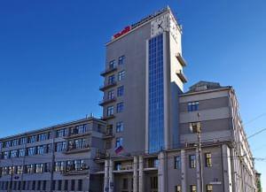 Народный комиссариат путей сообщения