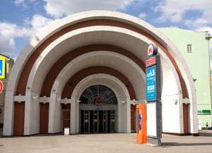 Cтанция метро «Красные ворота»