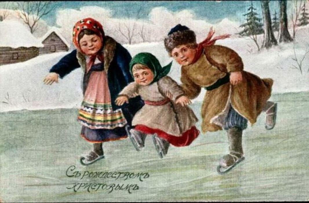 Открытку послать, открытка с рождеством советская