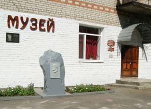 Поярковский районный краеведческий музей
