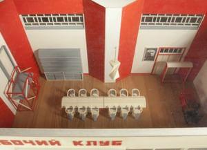 Рабочий клуб А.М. Родченко для Международной выставки 1925 года в Париже