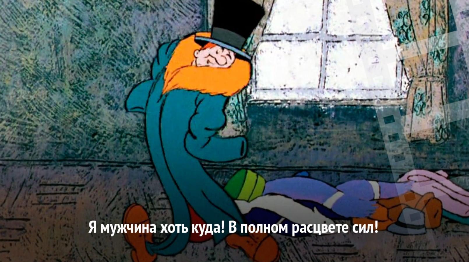 Кадр из мультфильма  «Малыш и Карлсон»