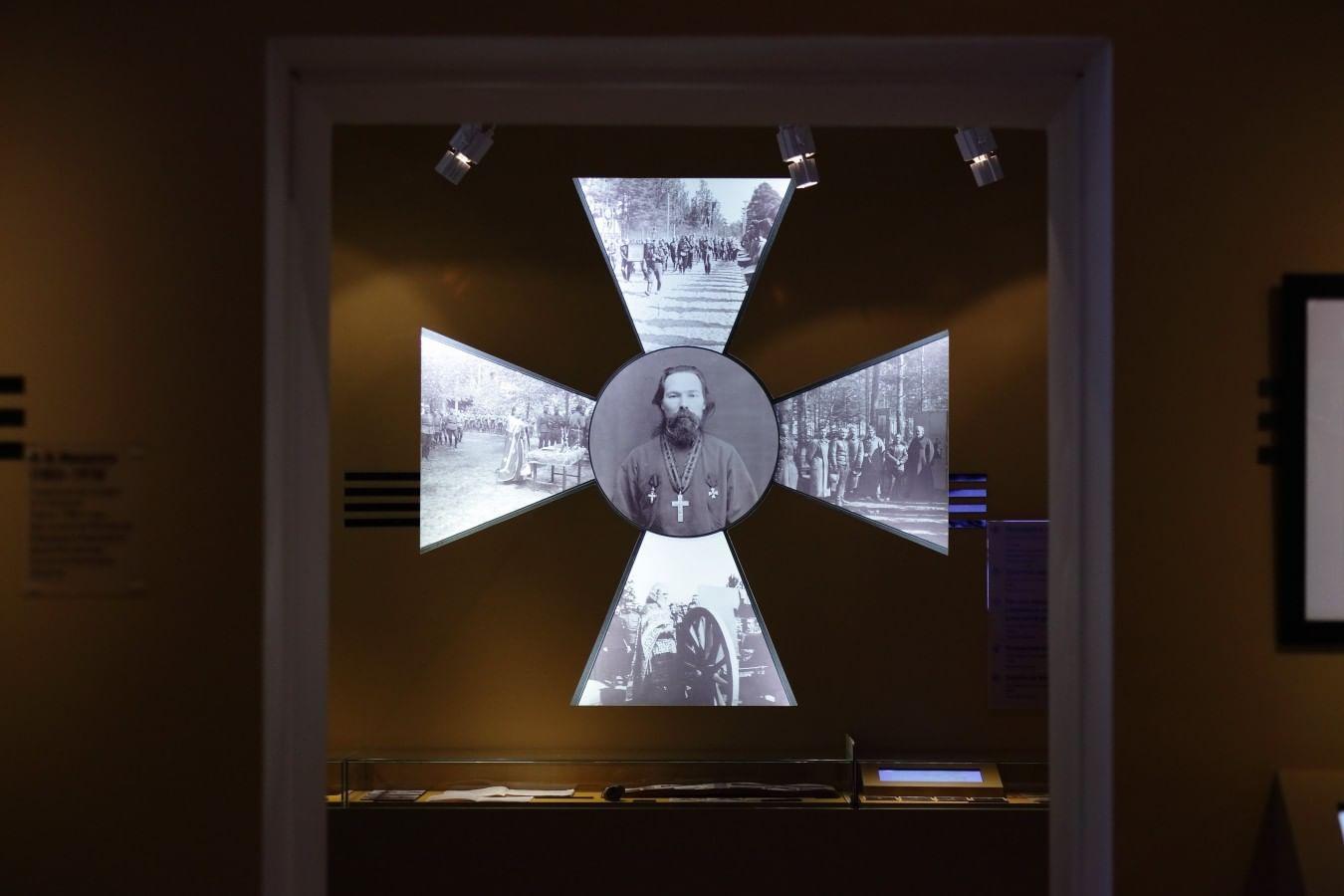 Выставка «Герои Отечества. Георгиевская история России»