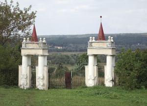 Красино-Убережное