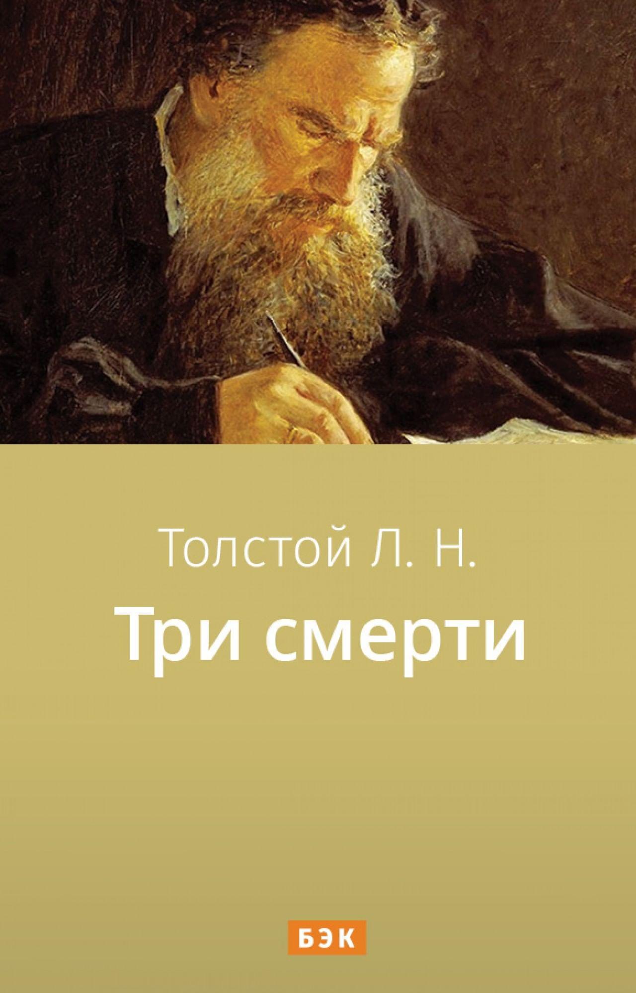 Леонид андреев бергамот и гараська скачать pdf