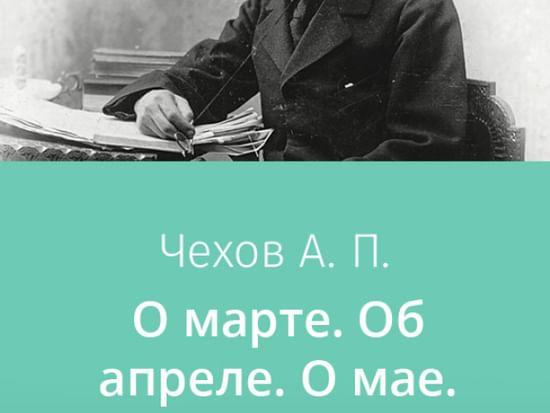 6 мая праздник украина