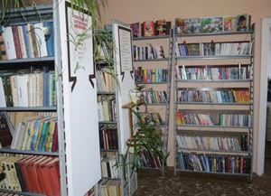 Барановская сельская библиотека-филиал № 7