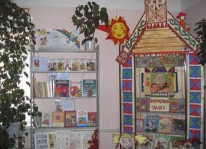 Издешковская сельская библиотека-филиал № 5