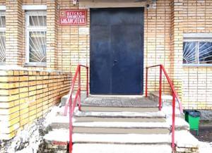 Сафоновский городской детско-юношеский филиал № 30