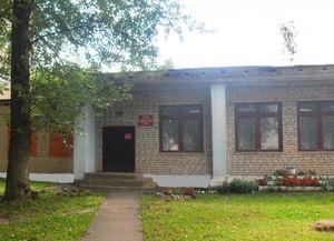 Сафоновский городской филиал № 1