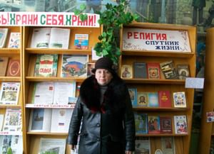 Бахметьевская сельская библиотека