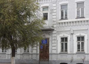 Центральная детская библиотека им. А.П. Гайдара