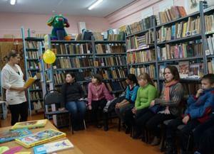 Ленинская центральная библиотека