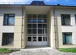 Муниципальный архив и Центральная библиотека