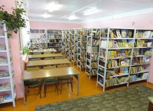 Нейская детская библиотека