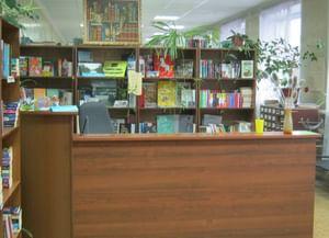 Библиотека № 1 г.о. Кохма