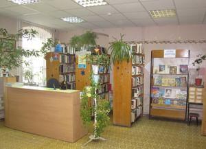 Детская библиотека г.о. Кохма