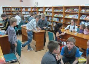 Библиотека № 14 им. Б. А. Порфирьева