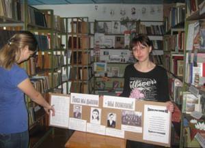 Любимовская библиотека-филиал № 28