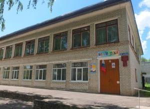 Централизованная библиотечная система Брянского района