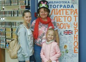 Детско-юношеская библиотека № 23 имени В. С. Балашова