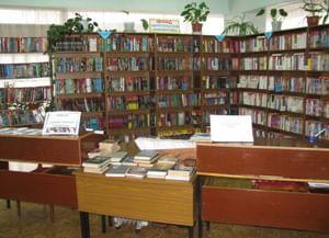 Библиотека-филиал №9 г. Орска