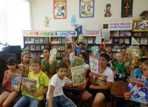 Городская центральная детская библиотека
