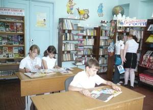 Городская библиотека микрорайона РосНИИТиМ