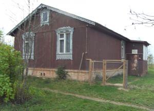 Милюковская библиотека