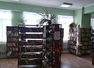 Прикубанская сельская библиотека
