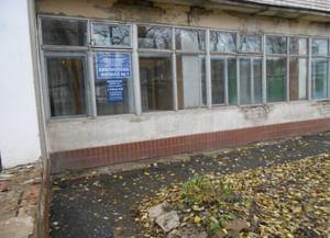 Библиотека-филиал № 1 городского округа Кинель