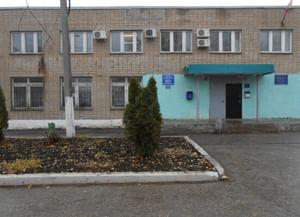 Библиотека-филиал № 5 им. В. И. Кривобокова