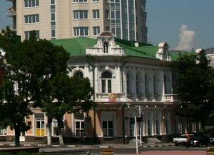 Центральная городская библиотека им. Э. Э. Баллиона