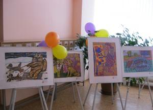 Централизованная библиотечная система городского округа город Стерлитамак
