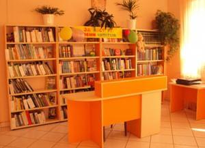 Центральная детская библиотека Давлеканово