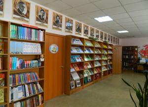 Централизованная библиотечная система Прокопьевского района