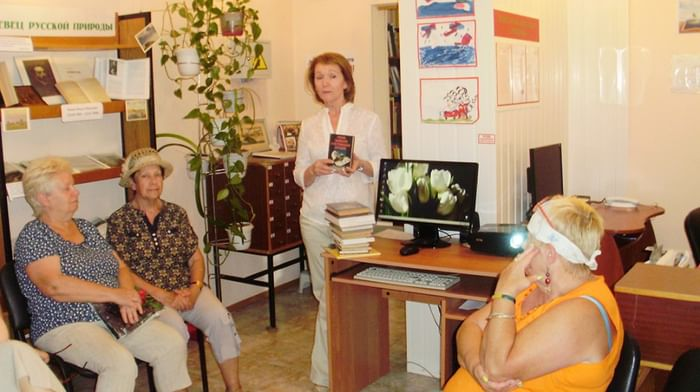 Библиотека № 14 им. А. Луначарского