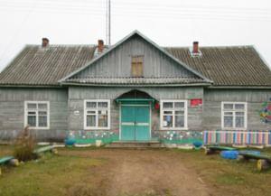 Минецкий сельский филиал № 13