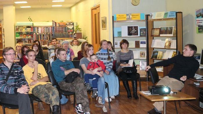 Юношеская библиотека № 1 города Тольятти
