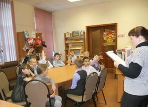 Библиотека им. В. М. Мазаева