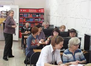 Библиотека им. Н. В. Гоголя