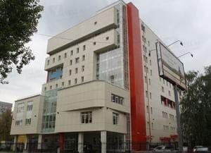 Государственная публичная научно-техническая библиотека России