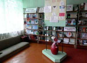Михайловская библиотека-филиал № 13