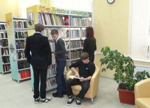 Модельная юношеская библиотека № 41 города Уфы