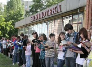 Центральная библиотека им. В. Н. Татищева