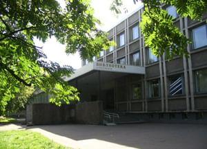 Центральная городская библиотека им. Н. В. Гоголя
